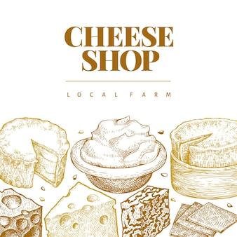 チーズテンプレート。手描きの乳製品のイラスト。刻まれたスタイルのさまざまなチーズの種類のバナー。レトロな食べ物の背景。