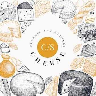 チーズテンプレート。手描きの乳製品のイラスト。刻印スタイルのチーズの種類。