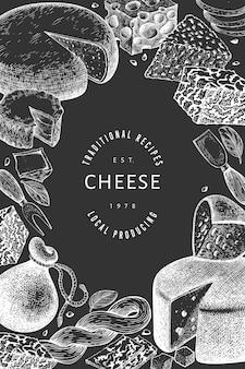 チーズテンプレート。チョークボードに手描きの乳製品のイラスト。刻まれたスタイルのさまざまなチーズの種類。ヴィンテージ料理の背景。