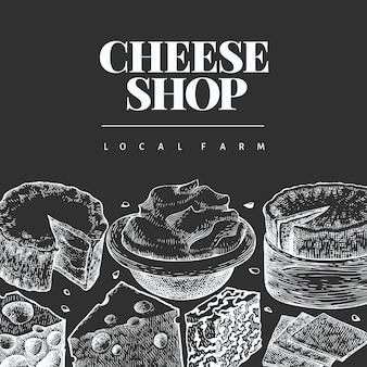 チーズテンプレート。手は、チョークボードに乳製品のイラストを描いた。刻印スタイルのチーズの種類。