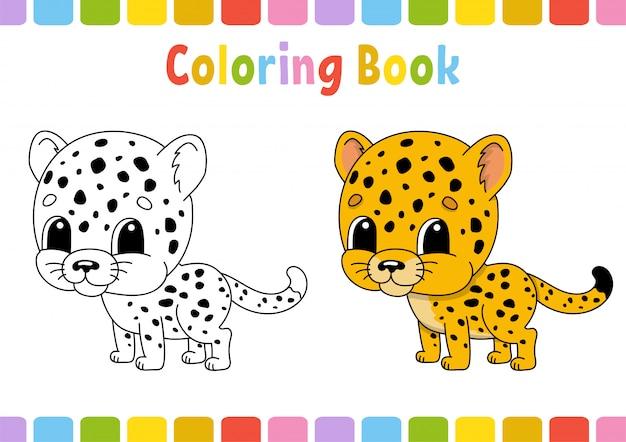 치타. 아이들을위한 색칠하기 책. 쾌활한 캐릭터. 삽화.
