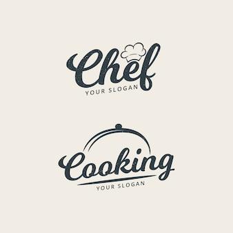 요리사와 요리 로고 템플릿