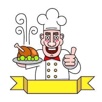 Шеф-повар, обслуживающий еду, реалистичный мультипликационный персонаж, дизайн, векторные иллюстрации