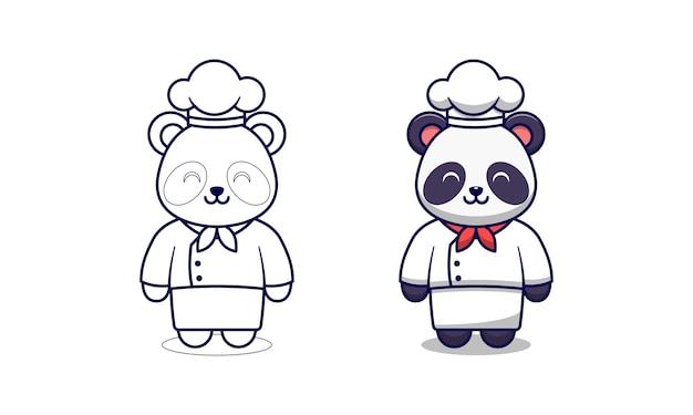 Раскраска шеф-повар милая панда