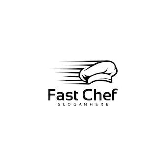 シェフの帽子高速シェフのロゴデザインベクトル