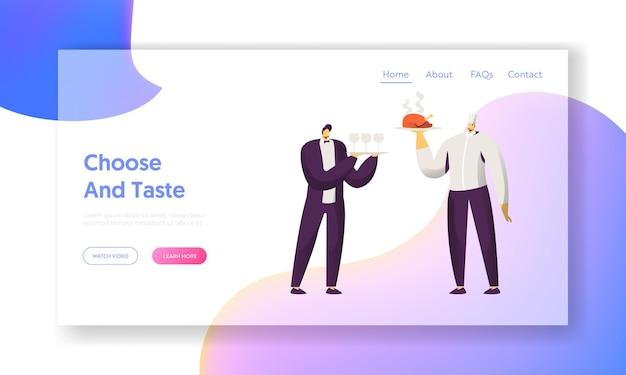 トレイとグラスを備えたチキンウェイターと手をつないでいるシェフ。レストランのスタッフがカフェホスピタリティサービスのウェブサイトのランディングページ、ウェブページでゲストにサービスを提供します。漫画フラットベクトルイラスト