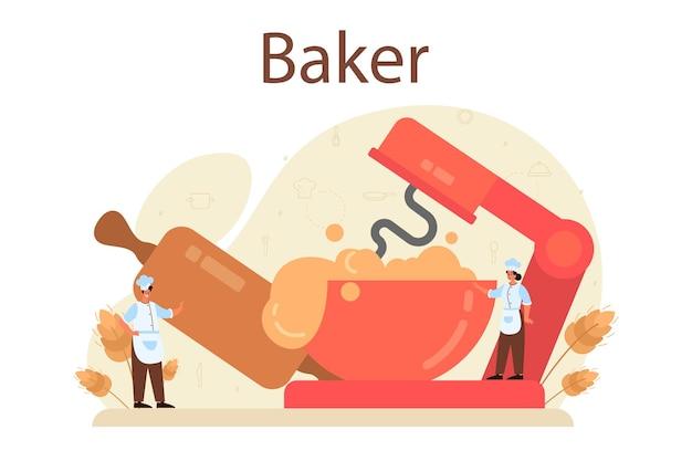 균일 한 베이킹 빵에 요리사