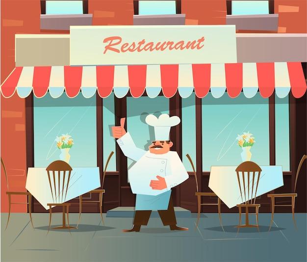 요리사가 레스토랑에 초대합니다. 거리 카페
