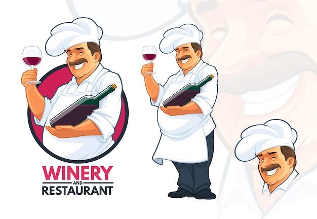 ワインを提供するシェフ