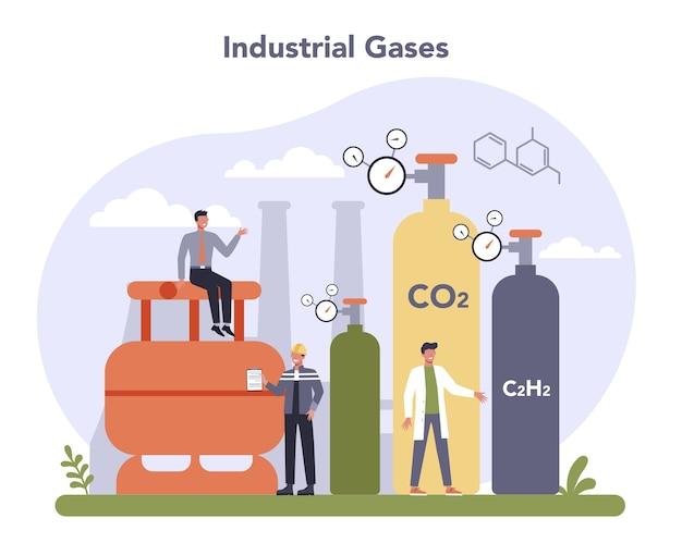 化学産業の概念工業化学および化学製品の生産
