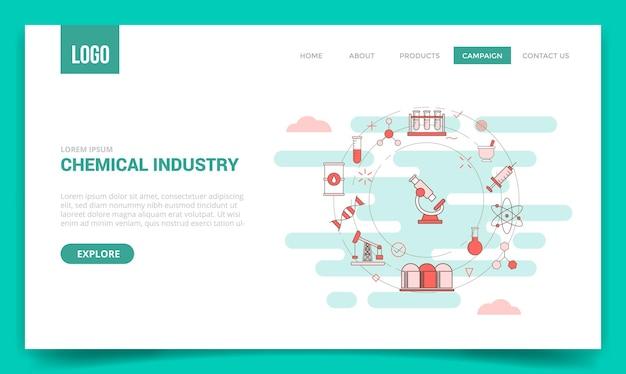 ウェブサイトのテンプレートまたはランディングページ、アウトラインスタイルのホームページの円のアイコンと化学業界の概念