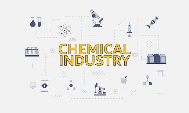 센터 벡터 일러스트 레이 션에 큰 단어 또는 텍스트로 설정된 아이콘이 있는 화학 산업 개념