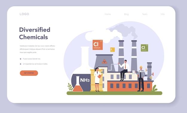 화학 산업 웹 배너 또는 방문 페이지