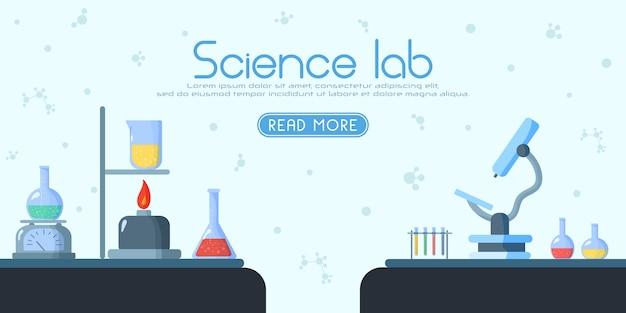 과학 기술의 화학 실험실 생물학