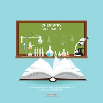 化学実験室開かれた本を持つ科学レッスン