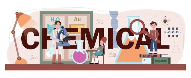 화학 인쇄 상의 헤더입니다. 학교 수업, 화학 공식 및 요소를 배우는 학생. 시약을 사용하여 실험실에서 과학 실험입니다. 평면 벡터 일러스트 레이 션