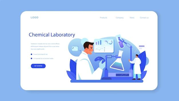 화학자 웹 배너 또는 방문 페이지입니다. 실험을 하는 화학 과학자