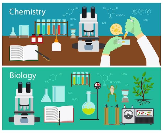 화학 및 생물학 연구 배너 세트