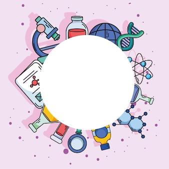 ラベルの周りに設定された化学と科学のアイコン