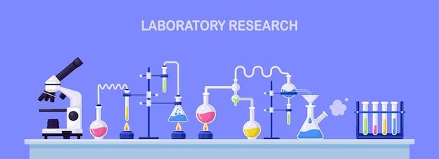 化学実験装置。