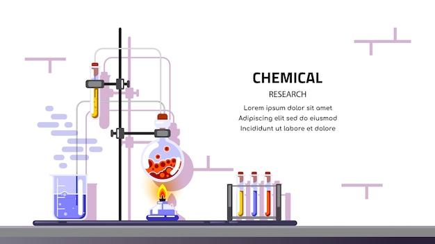 Иллюстрация лаборатории химии