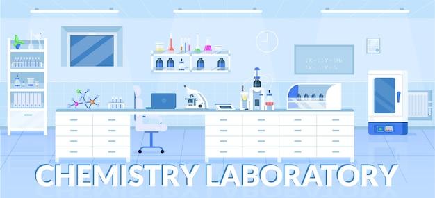 Химическая лаборатория баннер плоский шаблон