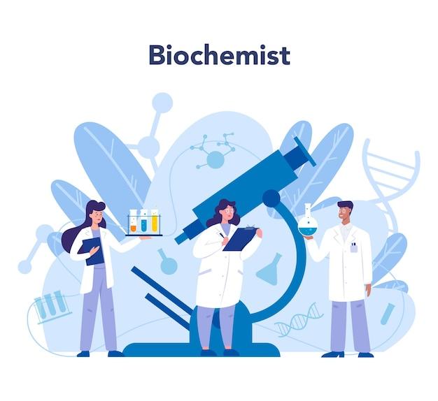 化学科学の概念。実験室での科学実験。科学機器、化学研究。生化学。