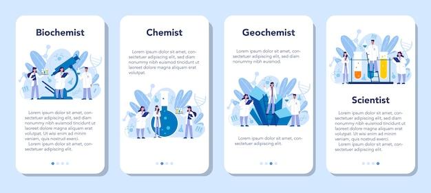 化学科学モバイルアプリケーションバナーセット。実験室での科学実験。科学機器、化学研究。生化学と地球化学、孤立したベクトル図