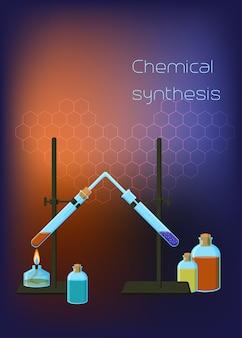 三脚と接続された試験管を備えた化学的な科学的背景テンプレート