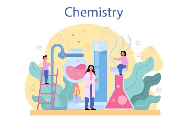 化学研究の概念。化学の授業。