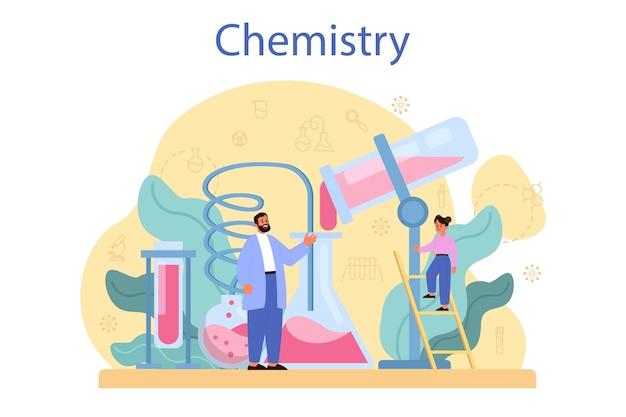 化学研究の概念。 Premiumベクター