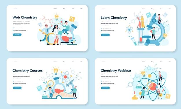 ウェビナーまたはコースのwebバナーまたはランディングページセットで化学を勉強しています。実験室での科学実験。科学機器、化学教育。
