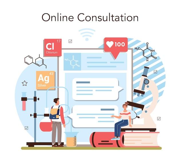 온라인 서비스 또는 플랫폼 화학 수업을 공부하는 화학