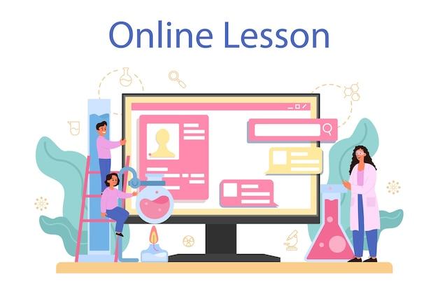オンラインサービスまたはプラットフォームを研究する化学