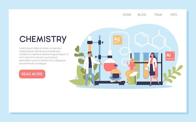 Chemitryテーマのwebバナーまたはランディングページ。実験室での科学実験。科学機器、化学教育。
