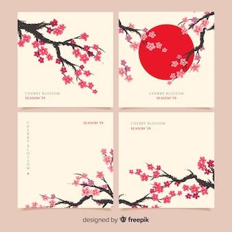 Пакет карт с вишневым цветом