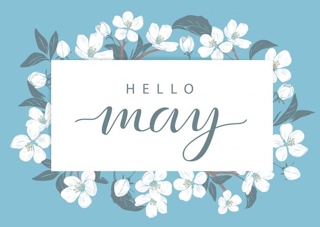 텍스트와 함께 벚꽃 카드 템플릿입니다.
