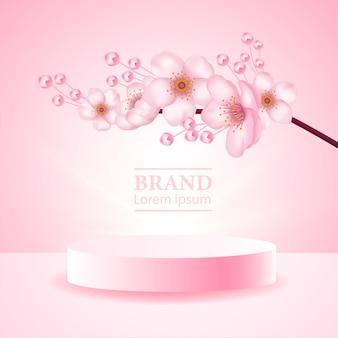 벚꽃 크림 세럼 제품 일러스트