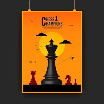 チェスの戦いの競争のチラシ、ビジネス戦略と管理の概念