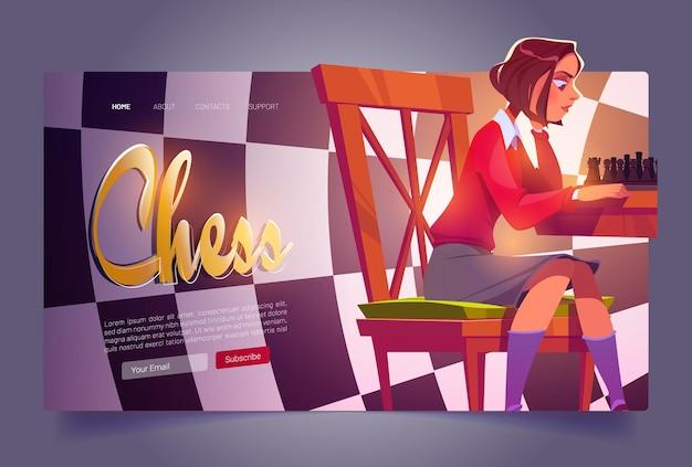 Pagina di destinazione del club di scacchi ragazza che gioca al gioco da tavolo