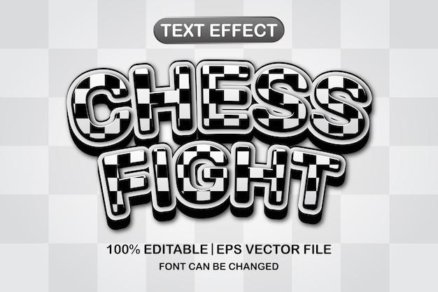 체스 싸움 3d 편집 가능한 텍스트 효과