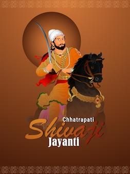 Chhatarpati shivaji jayanti celebration