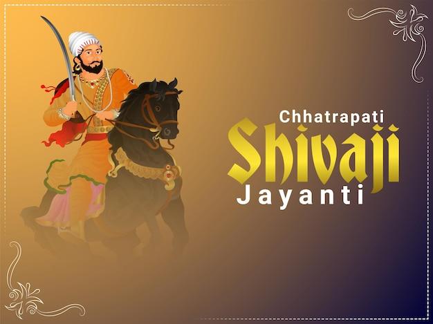 Chhatrapati shivaji jayanti celebration greeting card