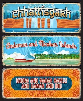 チャッティースガル、アンダマンニコバル諸島、ダドラとナガルハベリ、ダマンとディウインディアンはヴィンテージプレートを述べています。ベクトル旅行先の老朽化した標識、インドのランドマーク。レトロなボードやバナーセット