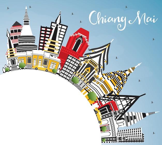 色の建物、青い空、コピースペースのあるチェンマイタイシティスカイライン。ベクトルイラスト。近代建築とビジネス旅行と観光の概念。ランドマークのあるチェンマイの街並み。