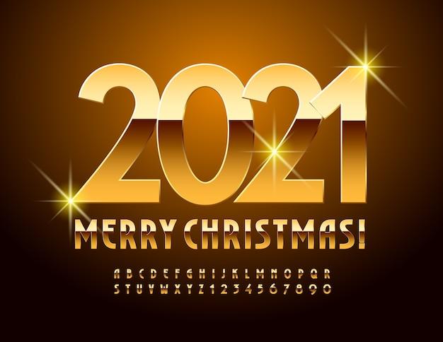 세련된 인사말 카드 메리 크리스마스 2021! 골드 반짝이 글꼴. 고급 알파벳 문자와 숫자