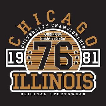 Tシャツのイリノイ州シカゴのタイポグラフィオリジナルのスポーツウェアプリントアスレチックアパレルのタイポグラフィ