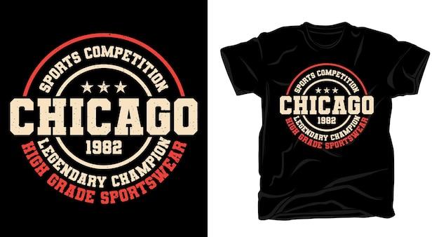 シカゴの伝説的なチャンピオンのタイポグラフィtシャツのデザイン