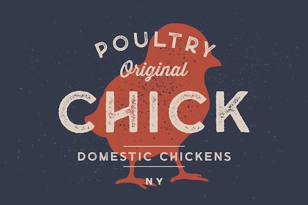 ひよこ、家禽。ヴィンテージのロゴ、レトロなプリント、テキストタイポグラフィの肉屋のポスターひよこ、鶏肉、国産鶏肉、ひよこのシルエット。テンプレート家禽、鶏肉にラベルを付けます。ベクトルイラスト