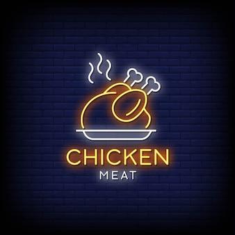 青い壁に鶏肉ネオンサインスタイルテキスト